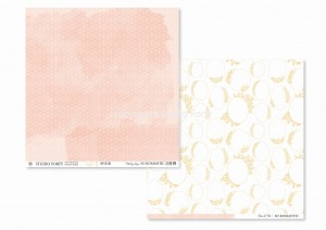 SO ROMANTIC-05- scrapbook paper