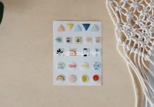 Cozy Time - 3D sticker set -shapes  / naklejki wypukłe- kształty